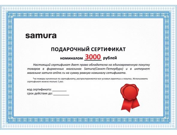 Подарочный сертификат, Cert-05