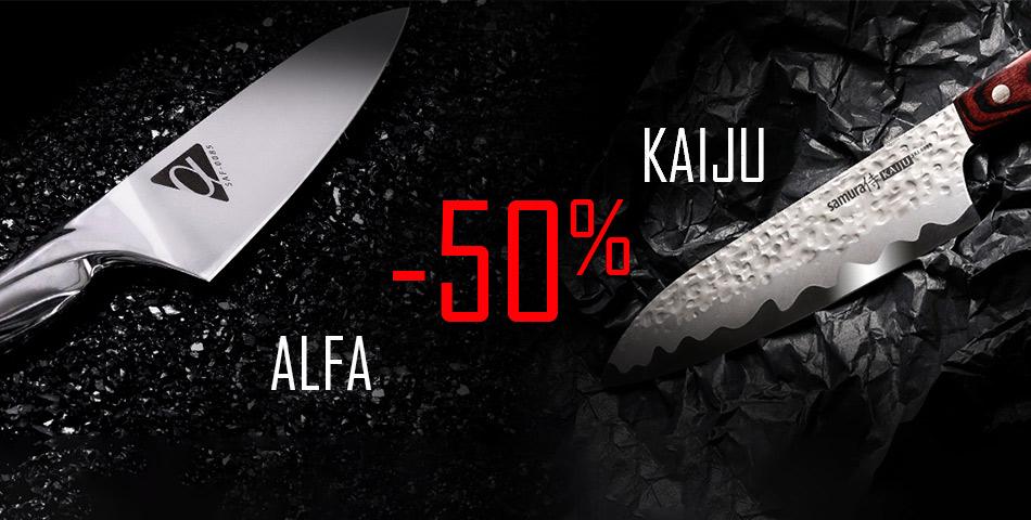-50% на Alfa и Kaiju