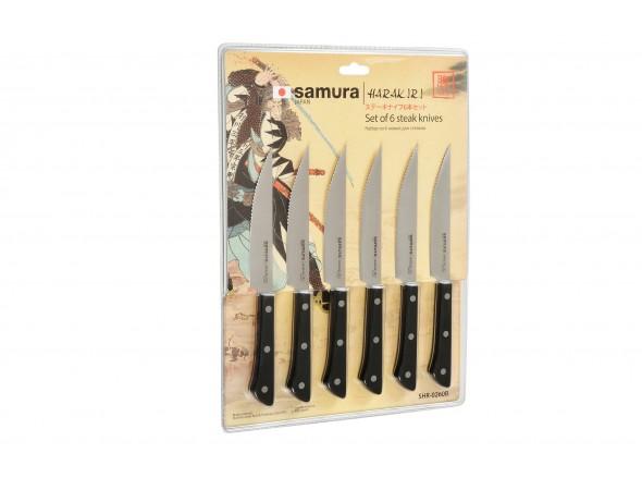Набор ножей для стейка 6 шт SHR-0260B