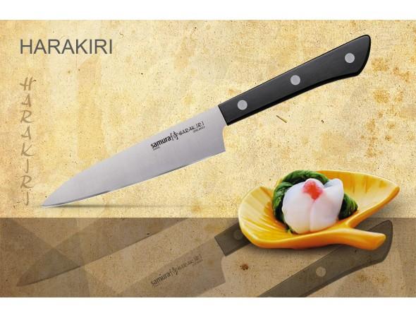 Набор из 5-ти ножей Samura Harakiri HRS-0250B овощной, универсальный 120 мм, накири, шеф, для нарезки