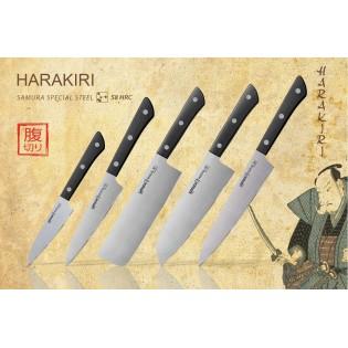 Набор из 5-ти ножей Samura Harakiri овощной, универсальный 120 мм, накири, шеф, для нарезки