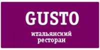 Итальянский ресторан Gusto