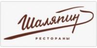 Ресторан Шаляпин
