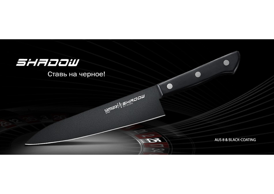 Новинка – стильные и практичные ножи Samura Shadow