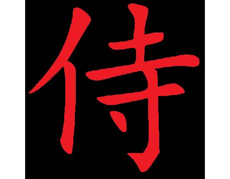 Набор из 3-х ножей Samura Okinawa сантоку, деба, Янагиба