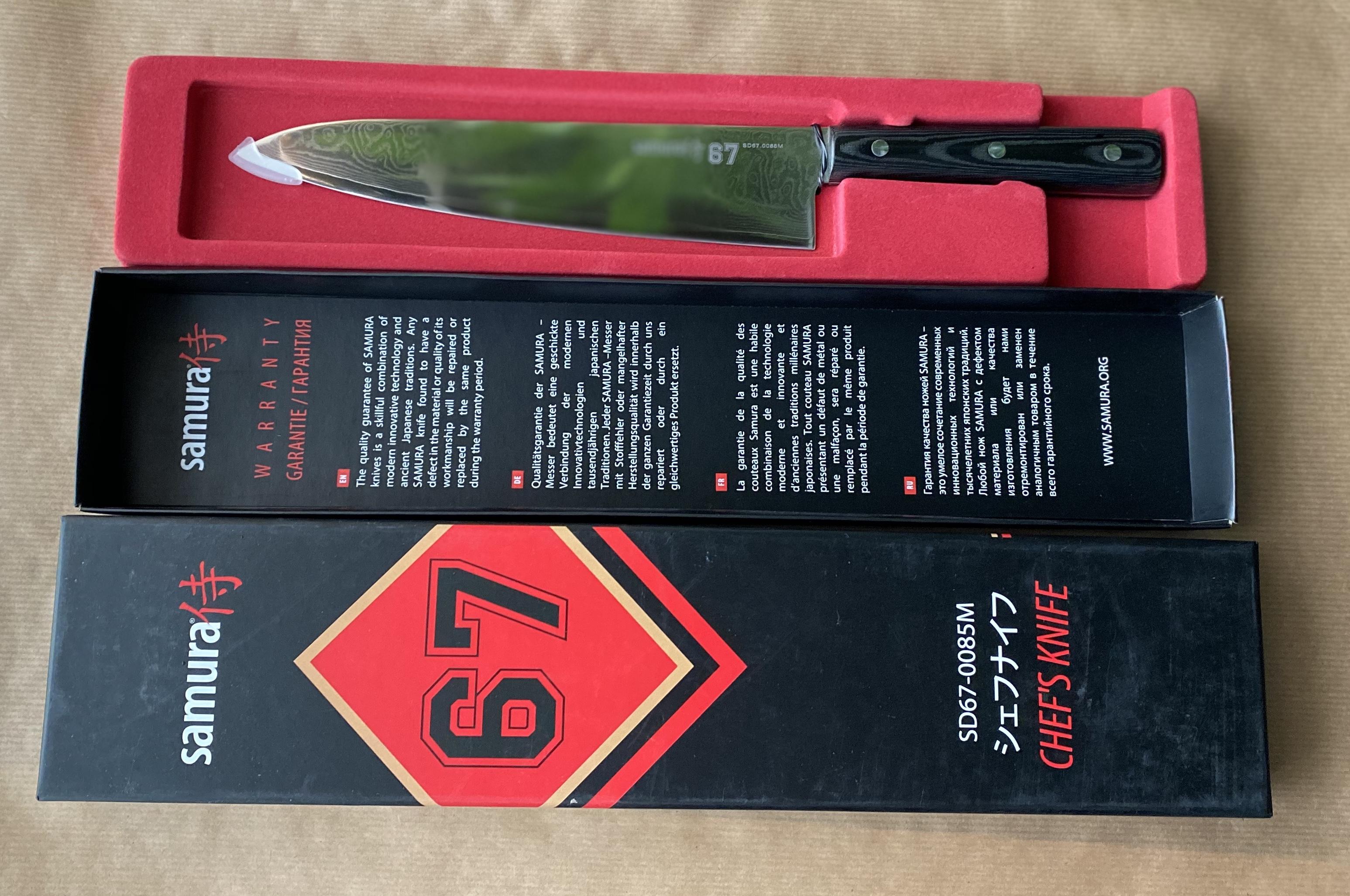 Нож Samura 67 Damascus в упаковке
